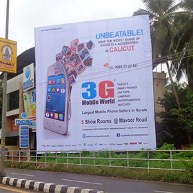 Hoardings In Chennai Hoarding Designs In Chennai