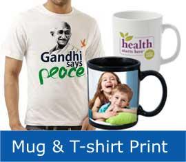 Services Digital Printing In Chennai Hoarding Printing
